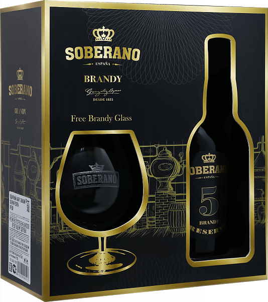 Soberano Reserva 5 Gonzalez Byass (gift box with glass), 0.7л